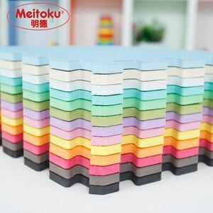 Image 1 - Meitoku bebê eva espuma jogar quebra cabeça esteira/9 pçs/lote bloqueio exercício telhas tapete para o miúdo, cada 32cmx32cm