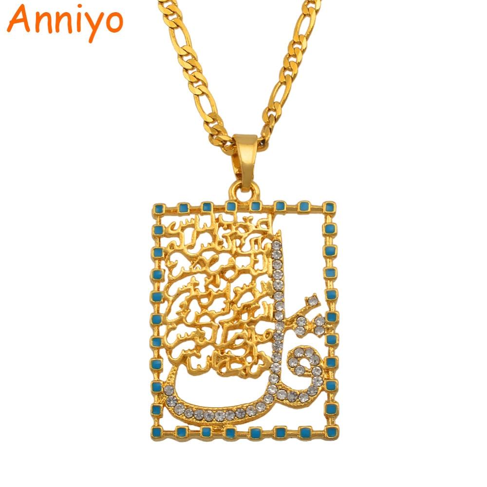 Anniyo Allah Shahada Pendant Necklaces for Women/Men,Koran Arabic  Jewelry Muslim Middle East Gold Color Alcoran #004601necklaces for  womenpendant necklacearabic jewelry