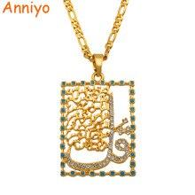 Anniyo Allah Shahada Pendant Necklaces for Women/Men,Koran Arabic Jewelry Muslim Middle East Gold Color Alcoran #004601