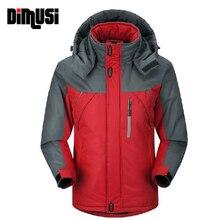 Ветровки jaqueta тепловые ветровка пуховик пиджаки бархат ветрозащитный куртки пальто мужские