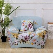 WLIARLEO Универсальный чехол для спальни Эластичный ключ для двухместных / трехместных чехлов Домашний декоративный уголок для дивана для гостиной