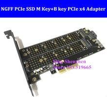 цены на M.2 NGFF PCIe SSD M Key+B key PCIe x4 Adapter for Apple Mac Pro 3,1-5,1 for SM951 M6E  в интернет-магазинах