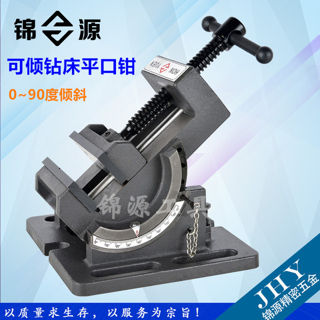 Guide Rod Type Tilting Angle Vice 0 90 Degree Tilt Drill Bench 3