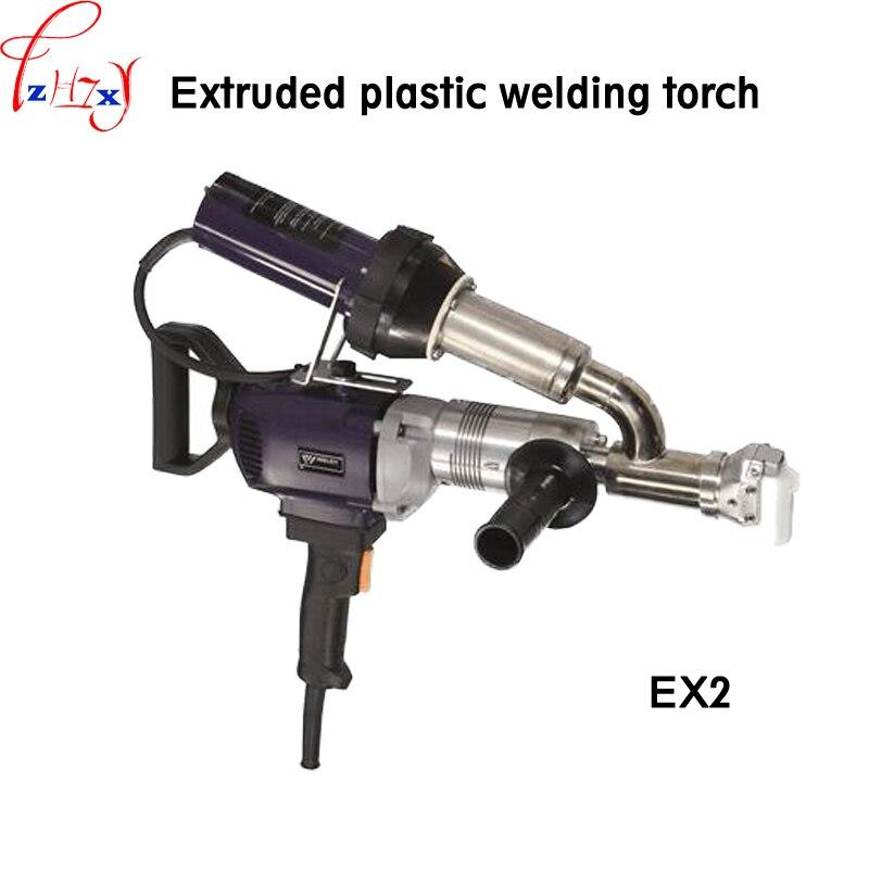 1 pc Extrudé en plastique pistolet de soudage EX2/EX3 à main en plastique extrudeuse pistolet électrique torche de soudage 220 v 3000 w