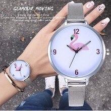 Vansvar бренд Для женщин Творческий Фламинго часы модные Повседневное дамы серебристый сетчатый кварцевые платье Наручные Часы Relogio Feminino Лидер продаж