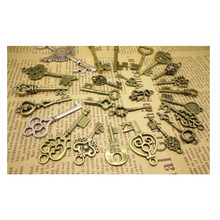 Retro Antique Bronze Different Style Creative Decorative DIY Keys Pendant Jewelry