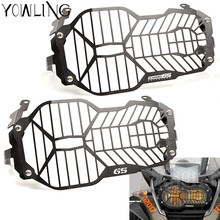 CNC Motorcycle Headlight Guard Protector Lense Cover For BMW R1200GS R 1200 R1200 GS /LC /Adventure 2013-2016 Free shipping motorcycle accessories headlight bracket guard grid grille lense cover protector for bmw r1200gs r 1200 gs adventure 2013 2018
