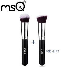 Brand Professional Makeup Brushes Tools MSQ Cosmetics BB Cream Foundation Buffing Brush Contour Make up Beauty High Quality
