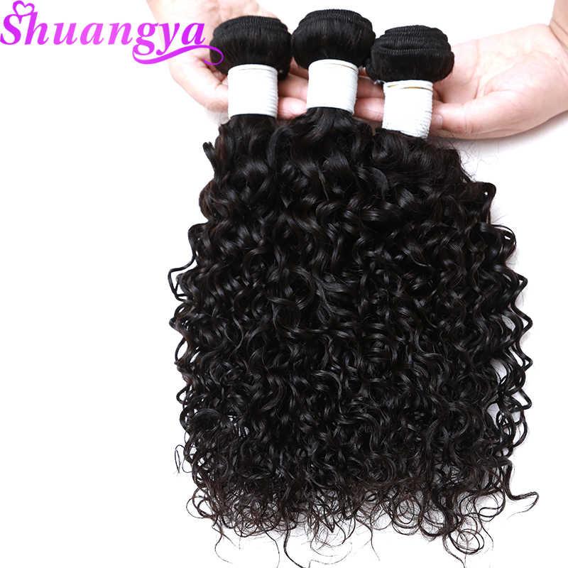 Малайзии пучки волос плетение волна воды 100% человеческих волос 3 Связки Natural Цвет волос Shuangya Волосы remy могут быть окрашены