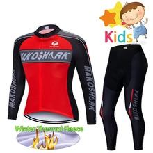 2019 New Children Cycling Clothing Set Long Sleeve Winter Thermal Fleece Bike Suit for Kids Pro BiB Pants Suit Winter Bike Wear