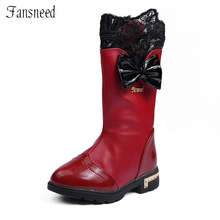 2017 Autumn and winter girls boots children princess shoes child cotton-padded shoes snow boots high boots