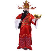 Chinese ancient classic embroidery red suits story stage costumes CAI SHENYE god of wealth costume role play