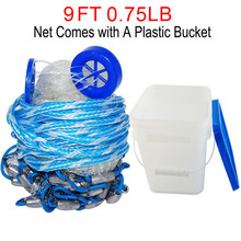Hyaena 9Feet Radius 0.75LB Fishing Cast Net American Heavy Duty Real Lead Weights Hand Throwing Trap Net With Bucket
