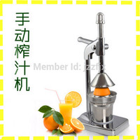 Stainless steel manual juicer slow hand press orange lemon grapefruit juicing machine