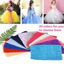 20x23 см, юбка-пачка, топ-труба 9 дюймов, эластичное вязаное крючком для девочек, на груди, ручная работа, вязаная ткань, юбка, платье, аксессуары, 24 цвета, 6Z-SH939