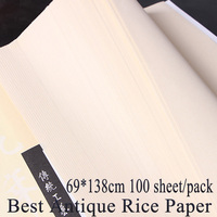 69*138cm best antique Chinese traditional Rice paper for painting calligraphy xuan paper raw xuan Sized rice paper art supplies