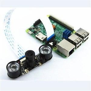 Image 5 - Raspberry Pi 3 Night Vision Fisheye Camera 5MP OV5647 72 Degree Focal Adjustable Camera for Raspberry Pi 3 Model B Plus