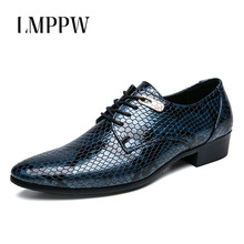 Luxury Brand Men Dress Shoes Serpentine Bright Leather Oxford Fashion Groom Wedding British Business Party