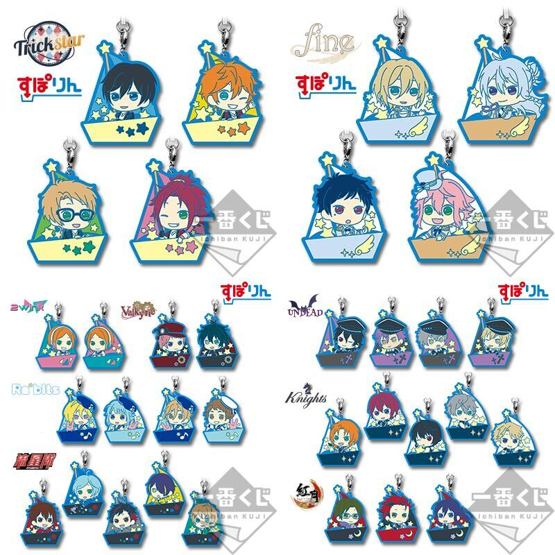 Ensemble Stars Anime Idol High School Game Team Trickstar Boat Ver Japanese Rubber Keychain ensemble stars 2wink cospaly shoes anime boots custom made