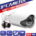 H.265/H.264 4 Megapixel 4MP/3MP IP Camera Outdoor HD Network POE Port 4X Zoom Auto Iris Motorized Lens IR 40m IP Cam XMEye