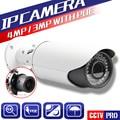 H.265/H.264 4 Megapixel $ NUMBER MP/3MP HD de Red IP Cámara Al Aire Libre POE Puerto 4X Zoom Auto Iris Lente Motorizado IR 40 m IP Cam XMEye