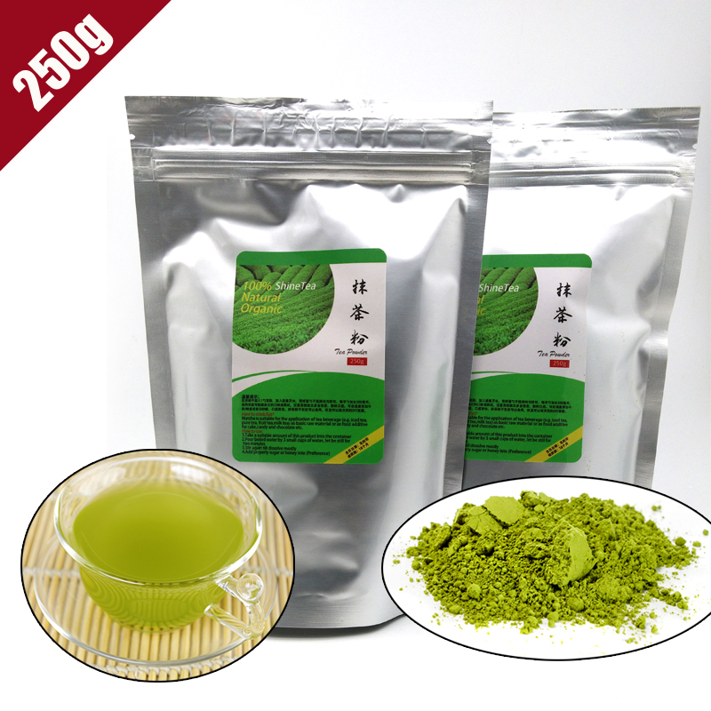 ShineTea 250g 100% Natural Organic Matcha Green Tea Powder ...