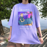Hot Summer Women Casual T Shirt Funny Chinese Letter Tops Women's Tshirt Fashion Purple Cartoon Printed Oversize Tops XPP07