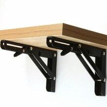 Складной стальной мебельный подъемник, мебельный инструмент для перемещения, Настольный кронштейн для ванной комнаты, держатель для ванной комнаты, стул для ванной комнаты, кронштейн нагревателя воды