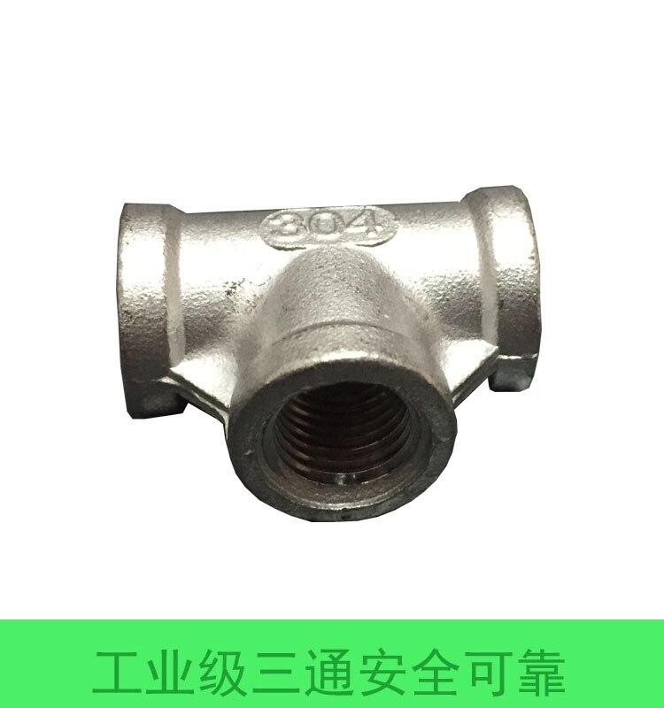 stainless steeel tee,2 DN50 Tee 3 way Threaded Pipe Fittings Stainless Steel SS 304 Female x Female x Female New ,NPT,BSPT,G