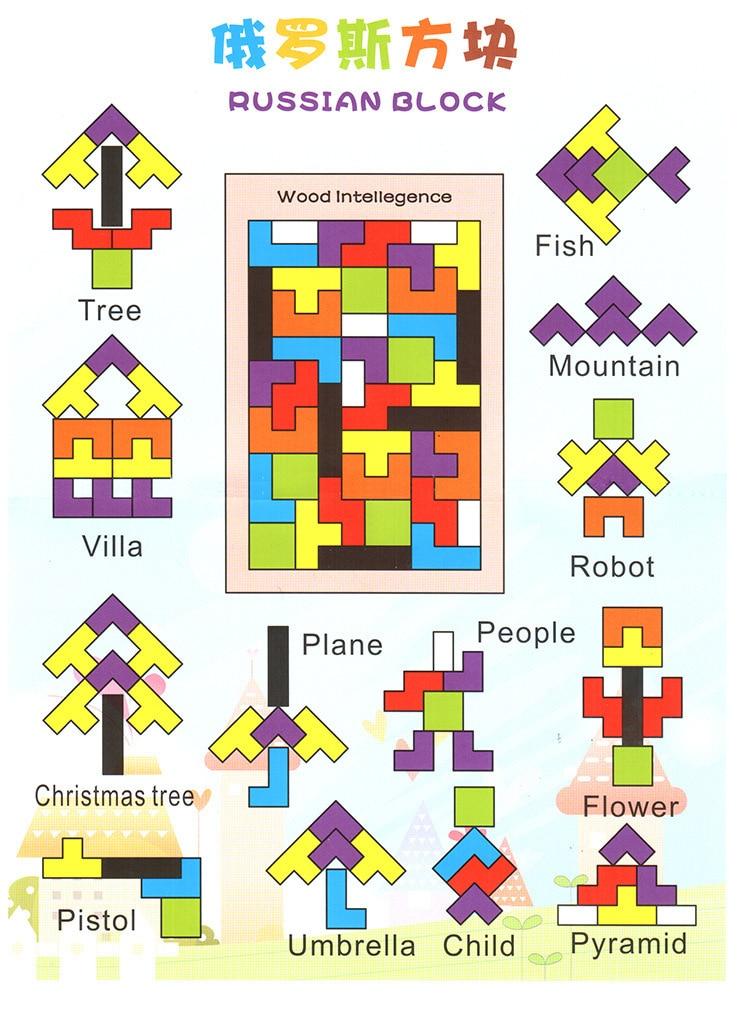 Tetris (13)