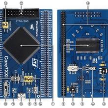 Waveshare STM32 основная плата Core746I предназначена для STM32F746IGT6 с полным IO Expander 1024kB Flash на бортовой 64M Bit SDRAM