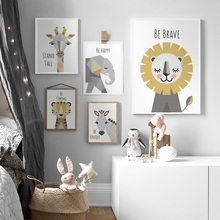 Lion Giraffe Zebra Elephant Tiger Wall Art Canvas Painting Animals Prints Nordic Posters And Pictures Baby Room