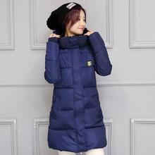2016 Down Parka Women Autumn Winter Coat Down Long Coat Winter Jacket Women Large Size Basic Coat Solid