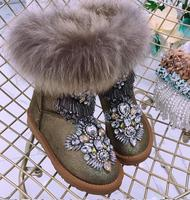 Metal texture leather upper exquisite Austrian diamond tassel beaded raccoon fur boots tube wool snow boots