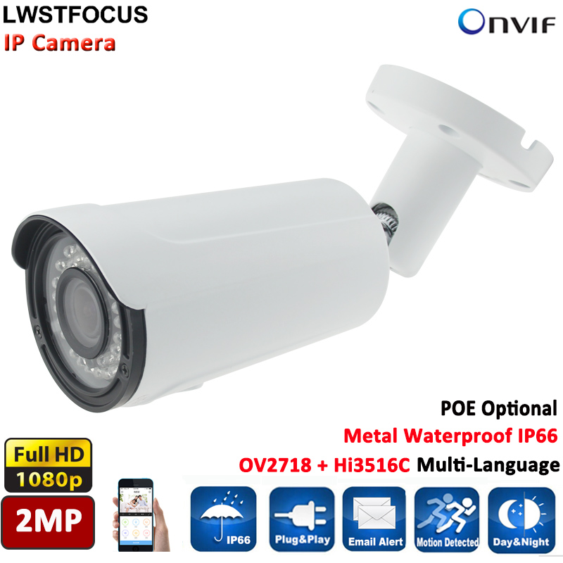 ФОТО HD 2MP IP camera Low Illumination Back-illuminated Sensor HISILICON Hi3516C 2.0 megapixel IP camera CCTV webcam web vision IPC