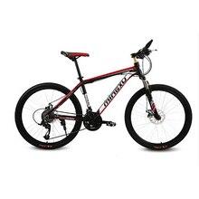 Горный велосипед высокого качества алюминиевый сплав рама 27 скорость 26 дюймов переменная скорость двойной диск Демпфирование жесткий рама велосипеда