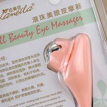 1PCS Portable Manual Eye Ball Roller 360 Degrees Massage Device Pen face Eye Massager Facials Eye Anti Wrinkle Massage Tool Z3
