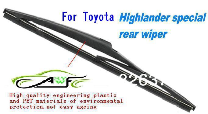 Free Shipping Car Rear Wiper Blades For Toyota Highlander Soft