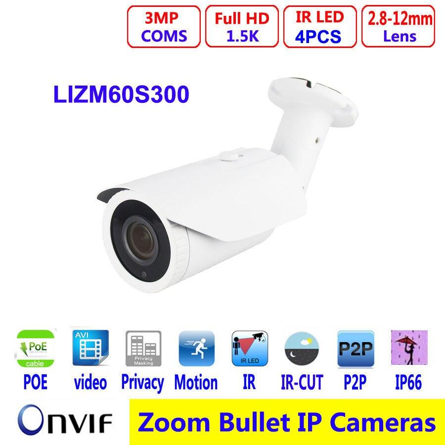 POE ONVIF P2P 3 megapixel ip camera 2.8-12mm zoom lens WDR POE waterproof IP66 HD CCTV IP Camera удлинитель zoom ecm 3