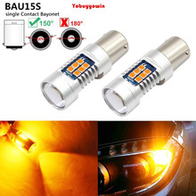 2x Amber/Yellow 1156 BAU15S PY21W 21 SMD 3030 LED For Car Indicator Bulbs Daytime Running Lights 840LM 1156PY 581 ORANGE Canbus
