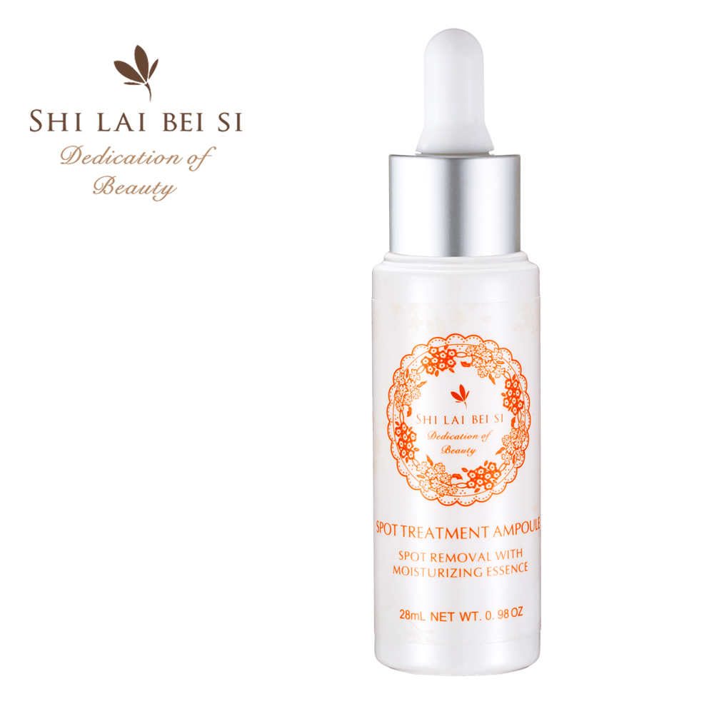 SLBS Spot Treatment Ampoule, Refine pore, brighte, hydrating, calming, anti-wrinkle, firming, high repair skin care essence 28ml fp75r12kt4 fp75r12kt4 b15 fp100r12kt4 fp75r12kt3 spot quality