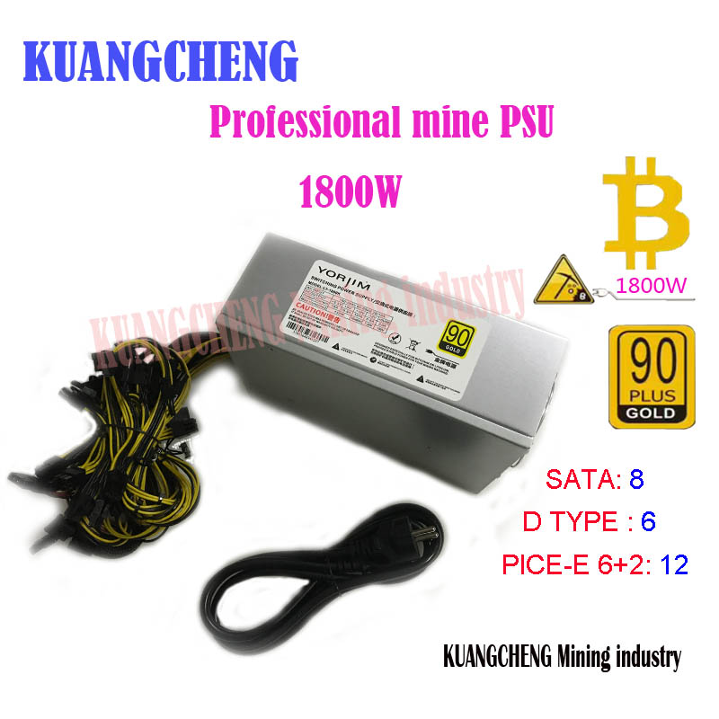 KUANGCHENG ETH ZCASH MINER 90Gold 1800k BTC Power Supply For R9 380  390 370 RX 470 RX480 6 GPU CARDS ETH MINER