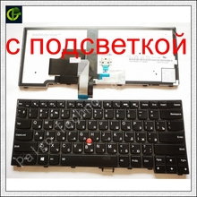 Russian Backlit Keyboard for lenovo ThinkPad  01EN468 01EN508 04Y0824 04Y0854 04Y0862 04Y0892 00HW906 RU new original for lenovo thinkpad l440 l450 t440 t440p t431s t440s t450 t450s t460 us english keyboard no backlit 04y0824 04y0862