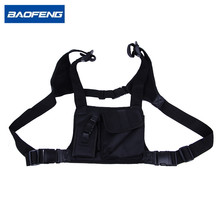 BAOFENG New walkie talkie chest pocket pack backpack handset radio Holder Bag for GP340 CP040 BF UV-5R 888S two way radios