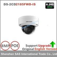 Hikvision 8MP IP מצלמה רשת כיפת מצלמה DS 2CD2185FWD IS 3D DNR Bullet עם רזולוציה גבוהה