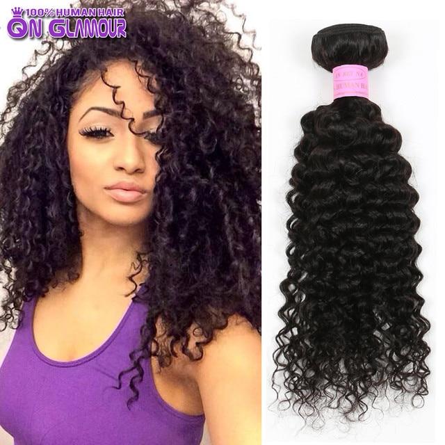 Indian Virgin Kinky Curly Hair Virgin Remy Hair Natural Wave 4