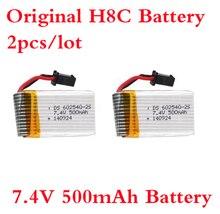 2 Unids/lote JJRC H8C Original de La Batería 7.4 V 500 mAh Battey para JJRC H8C/JJRC H8D/DFD F182/F183 RC Quadcopter (en la acción)