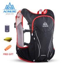 Hydration Backpack AONIJIE Running-Marathon Harness Rucksack-Bag Vest Water-Bladder Race-Sports