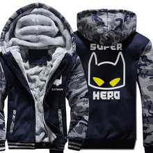 Hoodies harajuku fitness Hooded men fleece Thicken wool liner noctilucous tracksuits Camouflage color Zipper Jacket coats 2019
