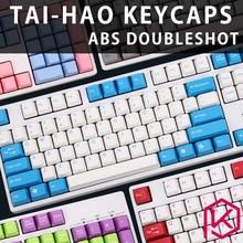 Taihao abs двойной выстрел keycaps для diy игр механическая клавиатура цвет wangziru синий белый серый красный оранжевый фиолетовый